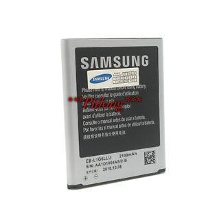 SAMSUNG-GALAXY-S3-I9300-EB-L1G6LLU-2100MAH-HIGH-QUALITY-BATTERY