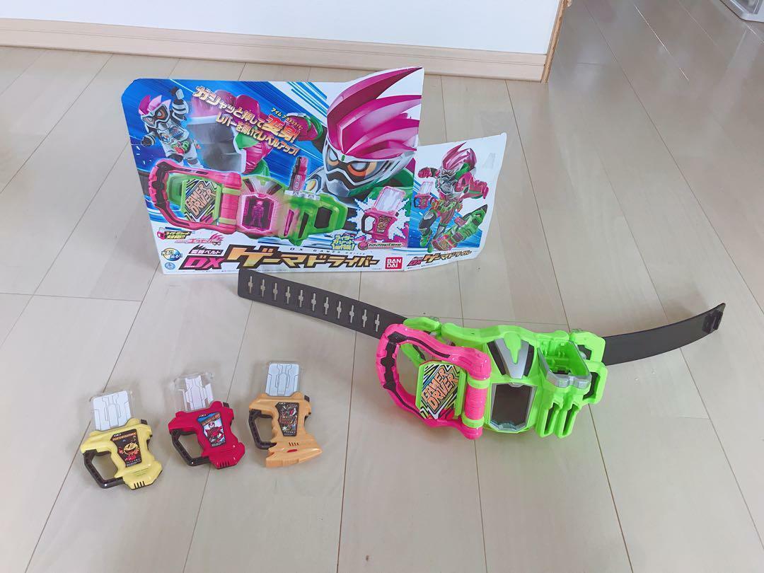 Bandai DX Juegor controlador Kamen Rider ex-conjunto de cierre de gas de cinturón de transformación hydrochlorojohiazide