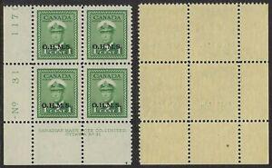Scott-O1-1c-War-Issue-O-H-M-S-overprint-Lower-Left-Plate-31-VF-NH