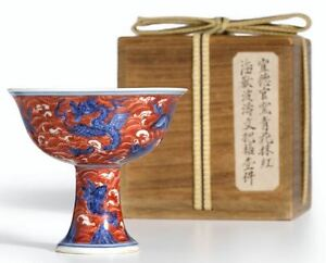 Sotheby's Catalogue Hong Kong Fine Chinese Ceramics & WOA 2013 HB