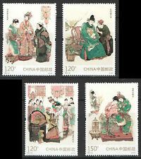 China 2014-13 Dream of Red Chamber Masterpiece Classical Literature stamp set