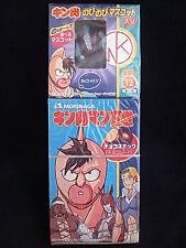 Vintage Kinnikuman Ultimate M.U.S.C.L.E Man Maxman Candy Toy Mini Figure Japan