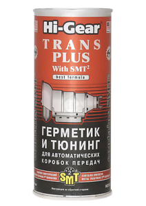 Hi-Gear-Trans-Treatment-amp-Stop-Leak-Automatic-Transmission-Additive-Smooth-Shift