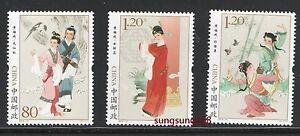 CHINA-2014-14-Stamp-Huangmei-Opera-Arts-Culture