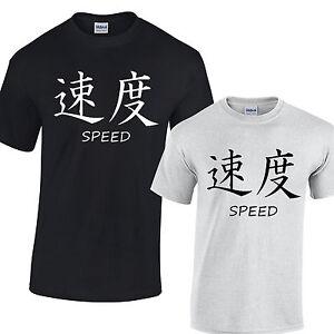 Love ANIME GIAPPONESE I Giappone Divertente Da Donna T-shirt