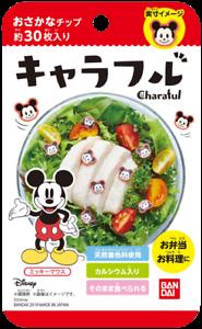 Disney-Mickey-BANDAI-Rice-Seasonings-034-FURIKAKE-034-From-Japan
