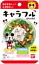 Disney-Mickey-BANDAI-Rice-Seasonings-034-FURIKAKE-034-From-Japan thumbnail 1