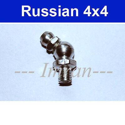 Schmiernippel Ölnippel  45 Grad M6 für Kreuzgelenk Lada 2101-2107 Lada Niva