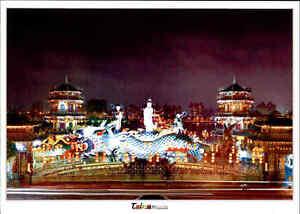 TAIWAN-Postkarte-Postcard-Kaohsiung-Tsoyin-Spring-Autumn-Temple-Tempel-color-AK