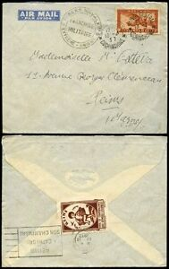 FRENCH-INDOCHINA-1937-MILITARY-NAVAL-PMK-REIMS-CHAMPAGNE-LABEL-TIED-SLOGAN