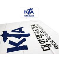 Taekwondo Kta Flag Korea Tae Kwon Do Association Dobok