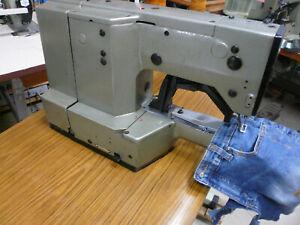 INDUSTRIAL LK1190 HIGH SPEED STITCH BAR TACKING SEWING MACHINE