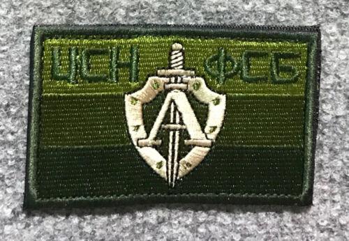 Russe Alpha Groupe Sf Velcro Marque Crochet Attenué Drapeau Moral Patch Spetsnaz