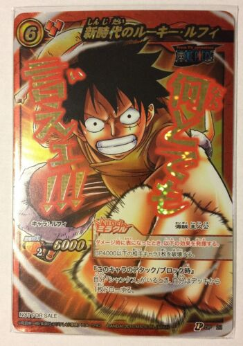 One Piece Miracle Battle Carddass Promo P OP 21 BB Luffy Booster Box version