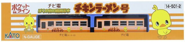 Kato 14-501-2 Streetcar (Tram) Chicken Ramen (Pocket Line) (N scale) Japan