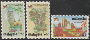 109-MALAYSIA-1984-10TH-ANNIVERSARY-OF-FEDERAL-TERRITORY-SET-FRESH-MNH-CAT-RM15
