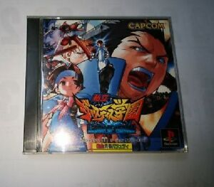 PS1-Justice-Gakuen-Rival-School-Japan-PS-PlayStation-1-F-S
