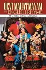 Devi Mahatmayam in English Rhyme by Munindra Misra (Paperback / softback, 2014)