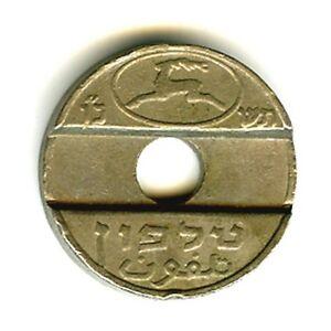 Israel Vintage Telephone token Various dates