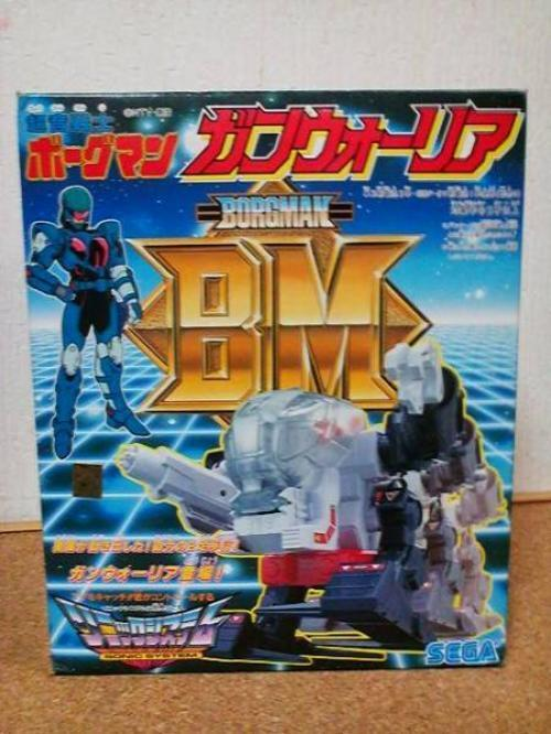 SEGA Sonic Soldier Borgman Gun Warrior Sonic System