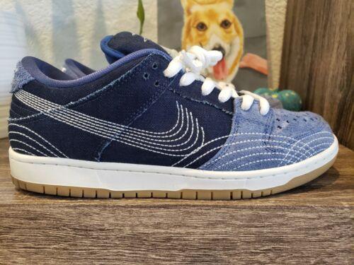 Nike sb sashiko dunk