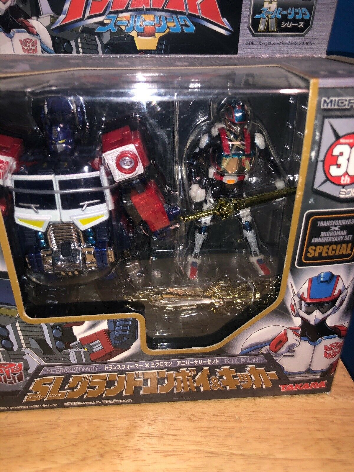 Transformers súperlink SL Grand Convoy & Kicker Microman Set
