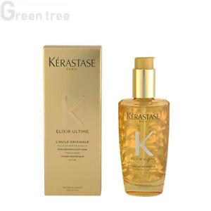 Kerastase-Elixir-Ultime-Original-100-ml