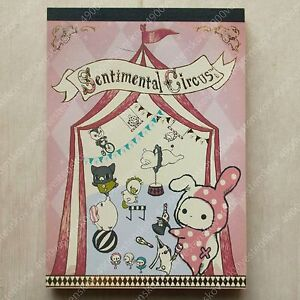 san-x-Sentimental-Circus-memo-pad-with-sticker-5-designs-100-sheets-B