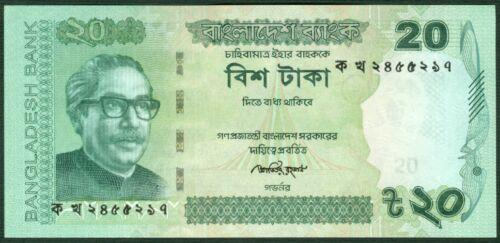 BANGLADESH   20 TAKA  2012 P 55  Uncirculated Banknotes