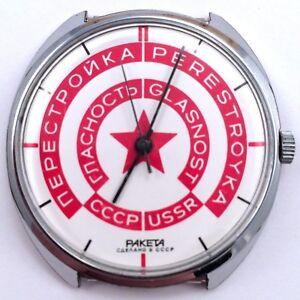 Rare-Soviet-RAKETA-PERESTROYKA-GLASNOST-Watch-Big-Case-Serviced-US-SELLER-749