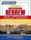 Basic Modern Hebrew by Pimsleur (CD-Audio)