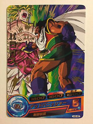 Dragon ball heroes rare h8-40