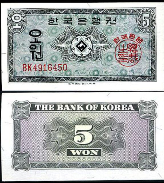 SOUTH KOREA 5 WON ND 1962 P 31 AUNC