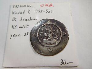 O22-Sasanian-Empire-488-531-AD-YR-35-AR-Drachm