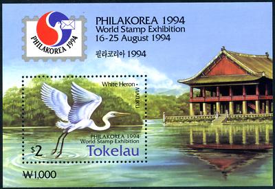 Tokelau 1994 Philakorea Vögel, Block 3 ** Mnh Ein GefüHl Der Leichtigkeit Und Energie Erzeugen