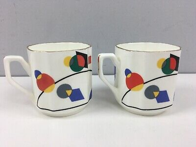 Vtg Bone China Espresso Cups Set Of 2 Geometric India Gold Rim Turkish Coffee Ebay