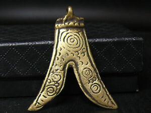 (eA670a)  Tibet : Old Hand Made Metal Pendant