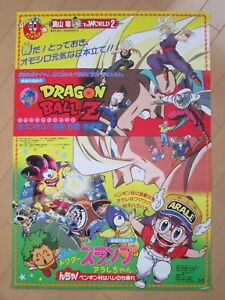 Image Is Loading Dragon Ball Z Broly The Legendary Super Saiyan