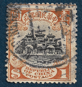 1913/1914 CHINA JUNK $1 STAMP WITH INTERESTING MULTILINGUAL CANCEL