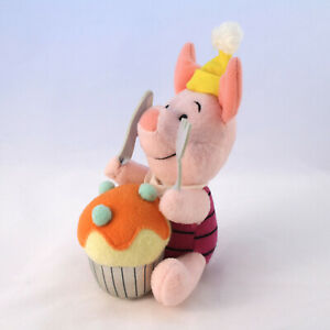 Disney-Plush-034-Piglet-with-Cupcake-034-Winnie-the-Pooh-Soft-Toy-19cm-Sega-Prize-Toy