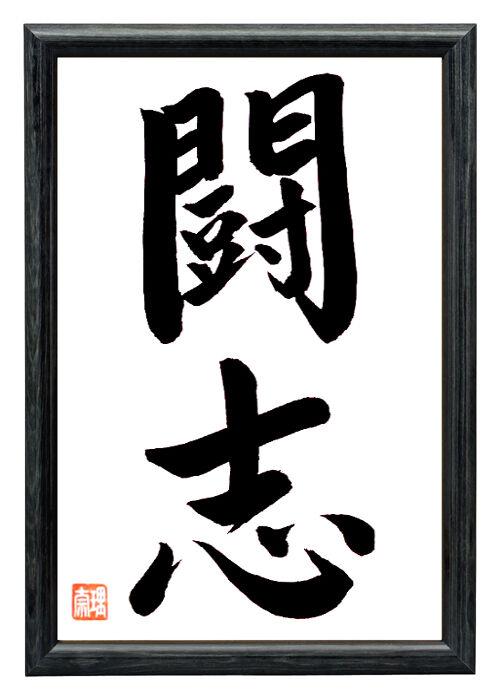 KAMPFGEIST Original Japan Kalligraphie japanische Schriftzeichen Holzrahmen Deko Deko Deko 2195d6