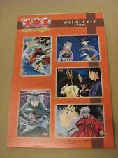 Inuyasha Set 5 Cartoline - 5 Postcard set - RARE