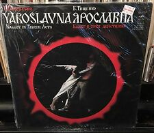 sealed TISHCHENKO YAROSLAVNA Ballet In Three Acts Melodiya С10-07823-6