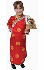 image is loading girls kids childrens red chinese cheongsam geisha dress - Chinese New Year Outfit