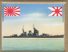 Kreuzer Cruiser Croiseur Naschi Japan Japon Navy Battleship FLAG CARD 30s