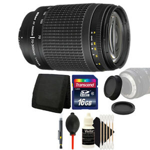 Nikon-70-300-mm-f-4-5-6G-Zoom-Lens-for-Nikon-SLR-Cameras-with-Accessory-Bundle