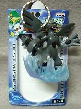 JAPAN Nintendo POKEMON GO BLACK & WHITE Vinyl Figure Keychain - ZEKROM NWT