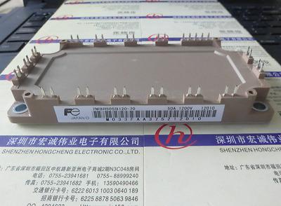 1PC FUJI NEW 7MBR50SB120-50 MODULE
