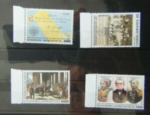 Greece-1994-150th-Anniversary-of-Constitution-set-MNH