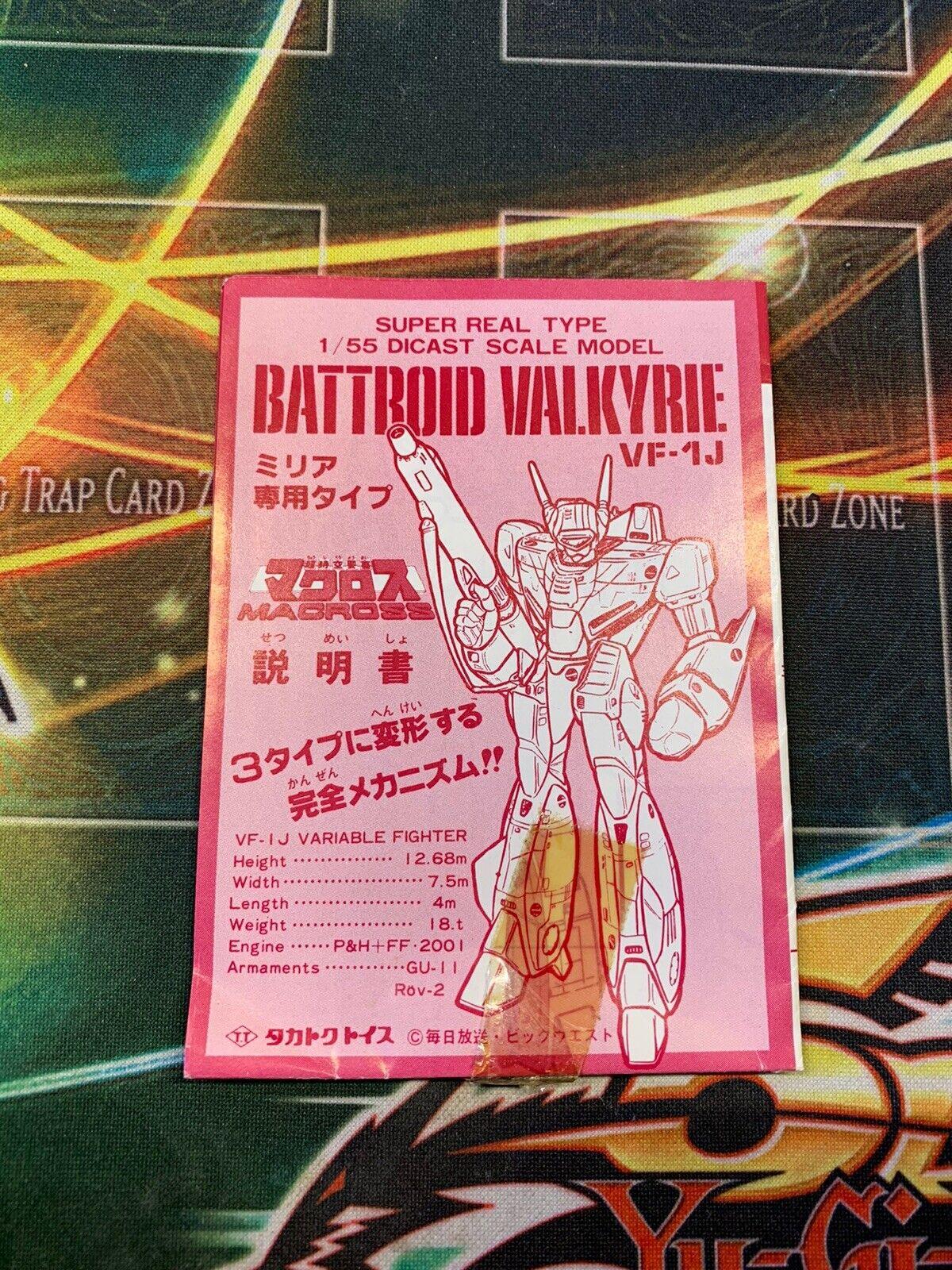 Takatoku MACROSS 155 Milia In perfatta condizione1J BATTERIE Valkyrie foglio di istruzioni